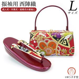 Sサイズ 厚底 草履バッグセット zb-044 送料無料 レビューで足袋プレゼント (白 赤 金 レッド ゴールド 成人式 振袖 ) kyouto-usagido