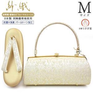 Lサイズ 西陣織  草履バッグセット zb-048  レビューで足袋プレゼント!(白 ホワイト 成人式 卒業式 振袖)|kyouto-usagido