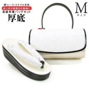 Mサイズ 厚底 草履バッグセット zb-057 レビューで足袋プレゼント 送料無料 (日本製 西陣織 帯地 成人式 振袖 結婚式)|kyouto-usagido