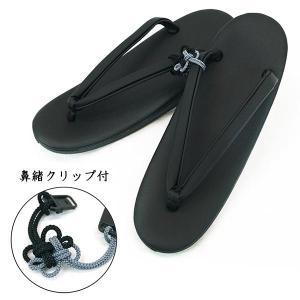 喪服用 草履 黒 葬儀 法事 サイズ zb-299 S・M・L・LL 和装 小物  |kyouto-usagido