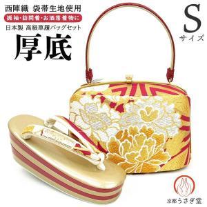 Lサイズ 草履バッグセット zb-877 レビューで足袋プレゼント 送料無料(日本製 赤 レッド 桜 雪輪 成人式 振袖)|kyouto-usagido