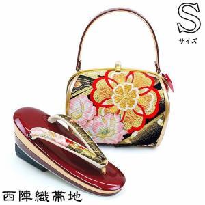 Sサイズ 西陣織 帯地 草履バッグセット 日本製 zb-902 レビューで足袋プレゼント  振袖 成人式 送料無料|kyouto-usagido