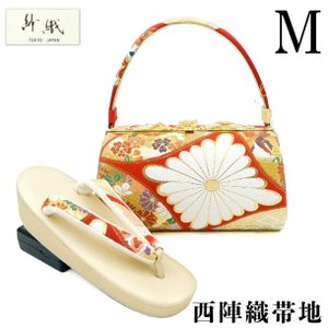 Mサイズ 紗織 草履バッグセット zb-987 レビューで足袋プレゼント 送料無料(正絹 西陣織 振袖 成人式 結婚式)|kyouto-usagido