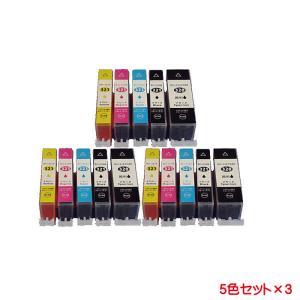 Canon BCI-320PGBK 321BK 321C 321M 321Y 対応 互換インク 5色セット×3 BCI-321+320/5MP ×3|kyouwa-print