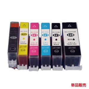 メール便送料無料 Canon BCI-320PGBK 321 BK 321C 321M 321Y 321GY  用 互換インク 1本より|kyouwa-print