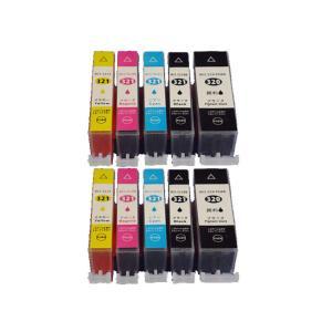 Canon BCI-320PGBK 321BK 321C 321M 321Y 対応 互換インク 5色セット×2 BCI-321+320/5MP ×2|kyouwa-print