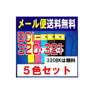 BCI-320 BCI-321 用 CANON 互換インク 5色セット BCI-321+320/5MP|kyouwa-print