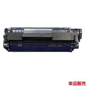 CRG-304 対応 キヤノン リサイクルトナー 1本から|kyouwa-print