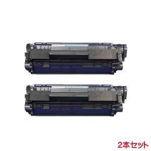 CRG-304 対応 キヤノン リサイクルトナー 2本セット|kyouwa-print