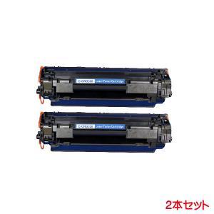 CRG-326 対応 キヤノン リサイクルトナー 2本セット|kyouwa-print