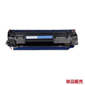 CRG-337 対応 キヤノン リサイクルトナー 1本から|kyouwa-print