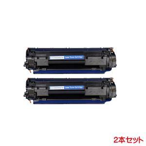 CRG-337 対応 キヤノン リサイクルトナー 2本セット|kyouwa-print