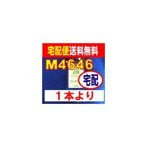 DELL M4646 カラー リサイクルインク 1本より|kyouwa-print