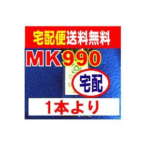 MK990 ブラック DELL リサイクルインク 1本より|kyouwa-print