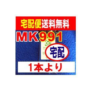MK991 カラー DELL リサイクルインク 1本より|kyouwa-print