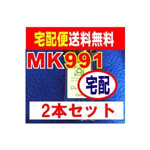MK991 カラー DELL リサイクルインク 2本セット|kyouwa-print