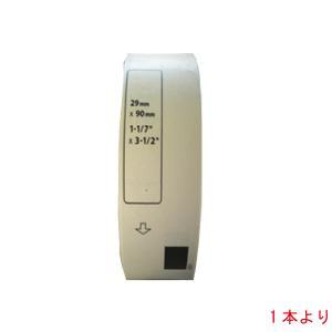 DK-1201 ブラザー 宛名ラベル 対応 互換ラベル 単品販売|kyouwa-print
