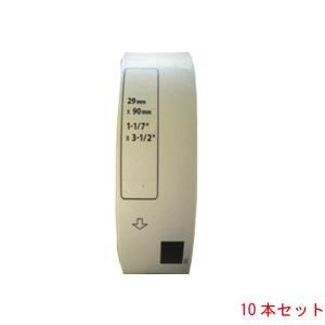DK-1201 ブラザー 宛名ラベル 対応 互換ラベル 10本セット|kyouwa-print