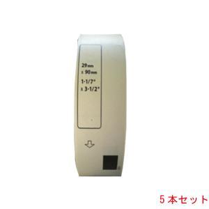 DK-1201 ブラザー 宛名ラベル 対応 互換ラベル 5本セット|kyouwa-print