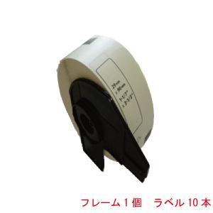 DK-1201 ブラザー 宛名ラベル 対応 互換ラベル 10本セット フレーム付き|kyouwa-print