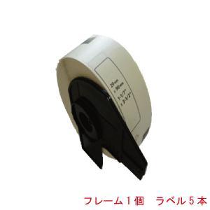 DK-1201 ブラザー 宛名ラベル 対応 互換ラベル 5本セット フレーム付き|kyouwa-print