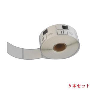 DK-1215 対応 互換ラベル 食品表示用/検体ラベル  DK1215 5本セット|kyouwa-print