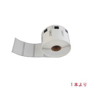 DK-1226 対応 互換ラベル 食品表示用/検体ラベル  DK1226 単品販売|kyouwa-print