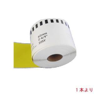 DK-2205 対応 黄色 長尺ラベル  互換ラベル 単品販売|kyouwa-print