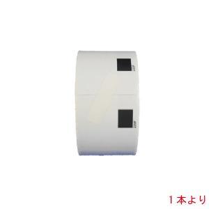 ブラザー DK-1220 対応 互換ラベル 食品表示用ラベル  単品販売|kyouwa-print