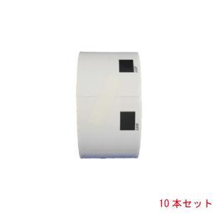 ブラザー DK-1220 対応 互換ラベル 食品表示用ラベル 10本セット|kyouwa-print