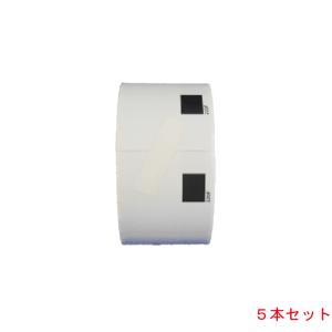 ブラザー DK-1220 対応 互換ラベル 食品表示用ラベル 5本セット|kyouwa-print