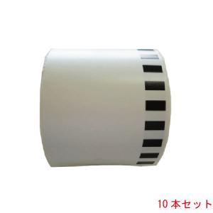 DK-2205 対応 互換ラベル 10本セット 長尺紙テープ(大)|kyouwa-print