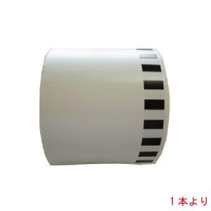 DK-2205 対応 互換ラベル 長尺紙テープ(大) 5本セット DK2205 QL-650TD QL-700 などに|kyouwa-print