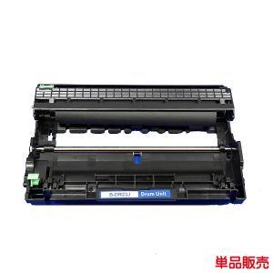 DR-23J 対応 リサイクルドラム 1本〜|kyouwa-print