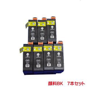 エプソン ICBK61 7本セット 互換インク kyouwa-print