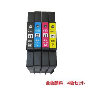 GC21K GC21C GC21M GC21Y 対応 リコー互換インク 全色顔料系 4色セット|kyouwa-print