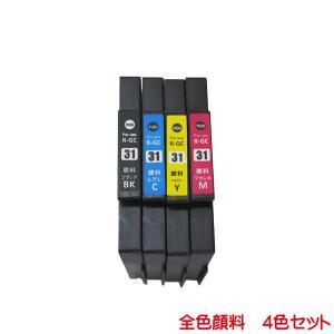 GC31K GC31C GC31M GC31Y 対応 リコー互換インク 全色顔料系 4色セット|kyouwa-print