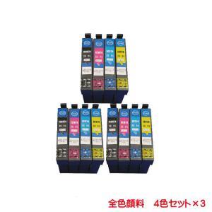 ポイント10倍 IC4CL74 ×3  対応 互換インク  計12本セット|kyouwa-print