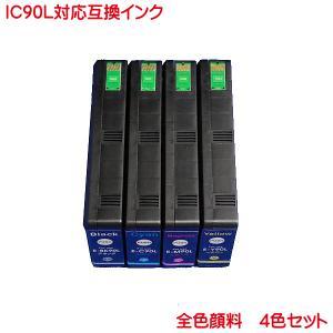 ICBK90L ICC90L ICM90L ICY90L 対応 EPSON IC90 互換インク 4色セット ( IC4CL90L )|kyouwa-print