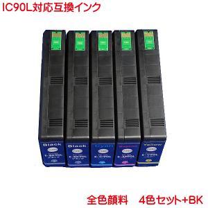 IC4CL90L + BK ICBK90L ICC90L ICM90L ICY90L 対応 EPSON IC90 互換インク 5本セット|kyouwa-print