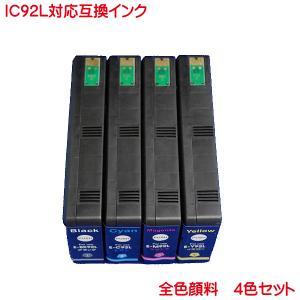 ICBK92L ICC92L ICM92L ICY92L 対応 EPSON IC92 互換インク 4色セット ( IC4CL92L )PX-S840 PX-M840F 対応|kyouwa-print