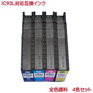 ICBK93L ICC93L ICM93L ICY93L 対応 EPSON IC93 互換インク 4色セット ( IC4CL93 )|kyouwa-print
