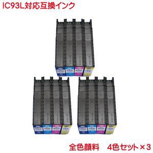 ICBK93L ICC93L ICM93L ICY93L 対応 EPSON IC93 互換インク 4色セット×3 (  IC4CL93L×3 )|kyouwa-print