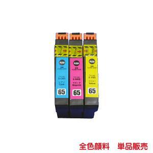 ICC65 ICM65 ICY65 顔料系 互換インク 1本より PX-673F に対応 kyouwa-print