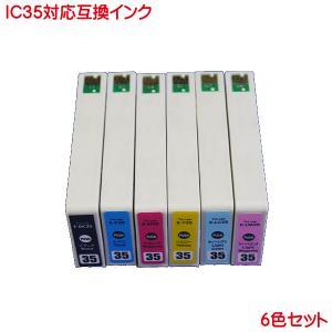 エプソン IC35 用互換インク ICBK35 ICY35 ICC35 ICM35 ICLC35 ICLM35 の 6色セット IC6CL35|kyouwa-print