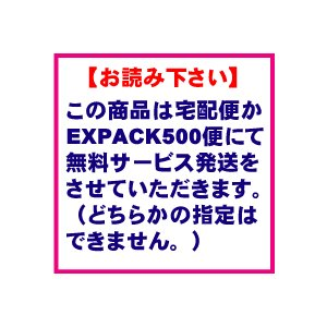 送料無料 6色セット×2 エプソン IC35 互換インク ICBK35 ICY35 ICC35 ICM35 ICLC35 ICLM35 の 6色セット ( IC6CL35 ) ×2 kyouwa-print 02