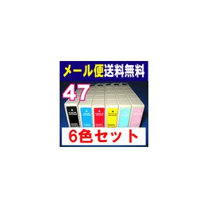 IC6CL47 エプソン IC47 用互換インク ICBK47 ICY47 ICC47 ICM47 ICLC47 ICLM47 の 6色セット|kyouwa-print