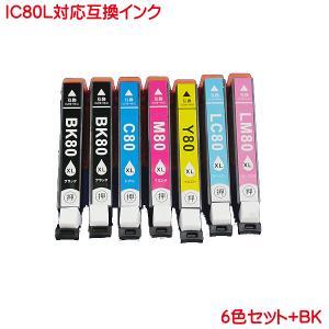 EPSON80系 7本セット  増量タイプ 互換インク チップ付き IC80L ( IC6CL80L+BK )|kyouwa-print