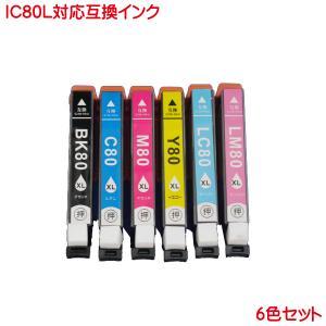 IC6CL80L  EPSON80系 6色セット  増量タイプ 互換インク チップ付き IC80L|kyouwa-print