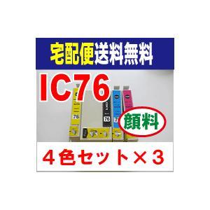 ICBK76 ICC76 ICM76 ICY76 対応 EPSON IC76 互換インク 4色セット ×3|kyouwa-print